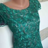 плаття красиве на гарні форми