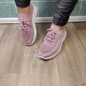 Женские кроссовки текстиль пудра