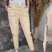 Укороченные штаны коттон стрейч,качество люкс,Турция