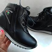Крутейшие Деми ботиночки 30р=19см. Черные.