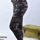 Камуфляжные женские штаны.Стрейч-коттон.
