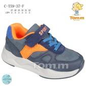 Крутезные кроссовки Том.М наличие 27, 31р