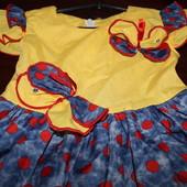 платье летнее, очень классное и яркое, качество супер