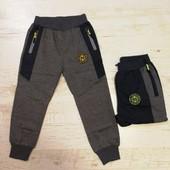 Спортивные брюки для мальчиков Венгрия