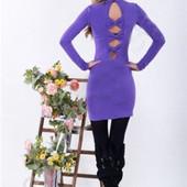 Брендовое платья Zean. Осень-зима