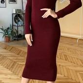 Качество!!! Вязанное теплое шикарное платье-гольф макси