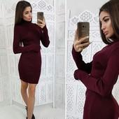 Вязанное теплое платье бордо! Качество!