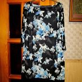 Качество!!! Нежное, свободное платье от Atmosphere, р. eur 48, новое состояние