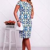 Распродажа ! Стильное , яркое , натуральное платье , бренд Solh , р.48