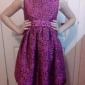Шикарное!!! Стильное!!! Нарядное платье!!!