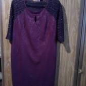 Ну классное Красивое вечернее платье