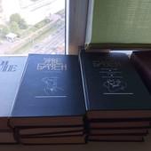 Старые книги для хендмейд или прочитки!