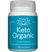Безопасное похудение!!! Keto Organic для быстрого похудения !!! 60 капсул.