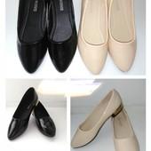 Красивые лаковые туфельки, мягкие и удобные! 36 р.
