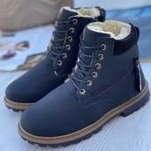Теплющие зимние ботинки - ростовка подросток.