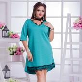 Платье со сьемным чокером-48-50р. 2 цвета. В лоте 1 платье.Демисезон