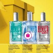 Туалетная вода Individual Blue 100 мл!! Одна на выбор!!Собирайте лоты!!!