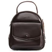 Акция!!!! Стильный кожаный рюкзак-клатч от Alex Rai
