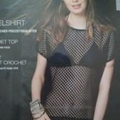 Классная фирменная футболка от Esmara Новая