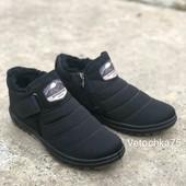 Шикарные ботинки. Теплые и качественные!