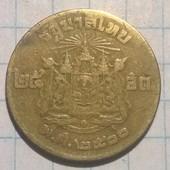 Монета Таиланда 50 сатанг