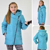 Курточка деми (косуха) 122 и 128см