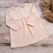 Платье / Lupilu/ 74-80