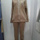 Теплый зимний костюм, внутри на флисе