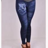 Махровые лосины отличного качества эмитация под джинсы!!!Размер 48-54!Укр почта 5% скидка!
