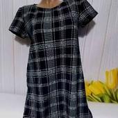Класснючее платьице