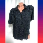 Блуза в мелки горошик