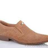 Стильные мужские туфли из искуственного нубука