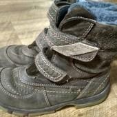 Зимові черевики Syperfit 30p для двору