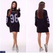 Платье Свободного кроя с карманами размер 44 - 46 !! Новое !!
