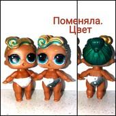 MGA Lоl. Оригинал...маленькие сестрички......меняют цвет....1 на выбор....