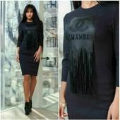 Платье Chanel с бахромой из кож. зама. Всем рекомендую! р.С-М