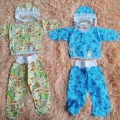 Комплекты для малышей