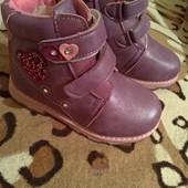 Зимние ботинки на девочку 29 размер