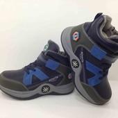 Шикарные осенние деми ботинки, сапоги на мальчика 29,30,31 размер, качество супер