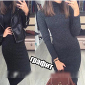 Платье Женское 48р