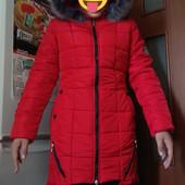 Куртка пальто зима. Синяя или красная.