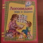 Логопедия.Обучающая книжка для чтения