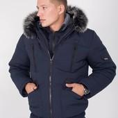 Мужская зимняя куртка темно синий цвет укороченая 48-56р под резинку короткая