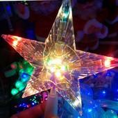 Скоро новый год!!! Звезда гирлянда-макушка на елку