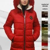 Куртка женская (зима,красная) новая 50-52