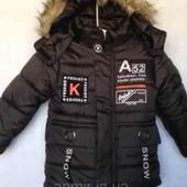Детская куртка еврозима. Длина 51см