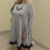 Красивейшее платье, ткань с люрексом. Как новое. Одето один раз, размер 48-54+-, смотрите замеры