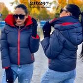 Жіноча куртка евро зима
