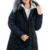 Зимняя куртка-парка! Стильная,качественная! Темно-синяя