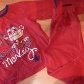 Уценка,пижама для мальчика, на 7-8лет ,на рост 128